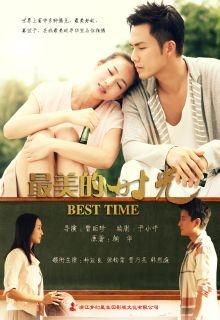 Bí Mật Bị Thời Gian Vui Lấp - Best Time (2015)