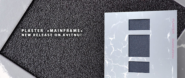 http://shop.kvitnu.com/album/mainframe
