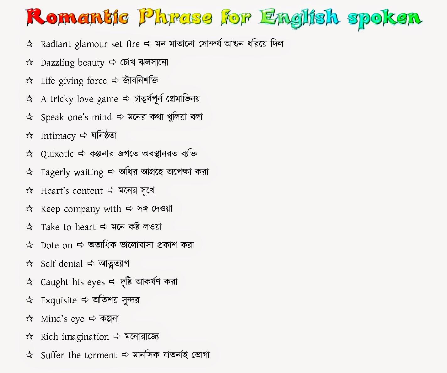 english conversation course book pdf