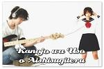 http://shojo-y-josei.blogspot.com.es/2015/03/kanojo-wa-uso-o-aishisugiteru.html