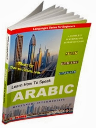 Arabic: Learn Languages for Free | Open Culture