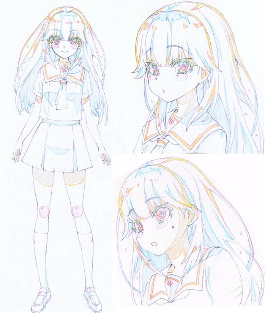 Chika Homura