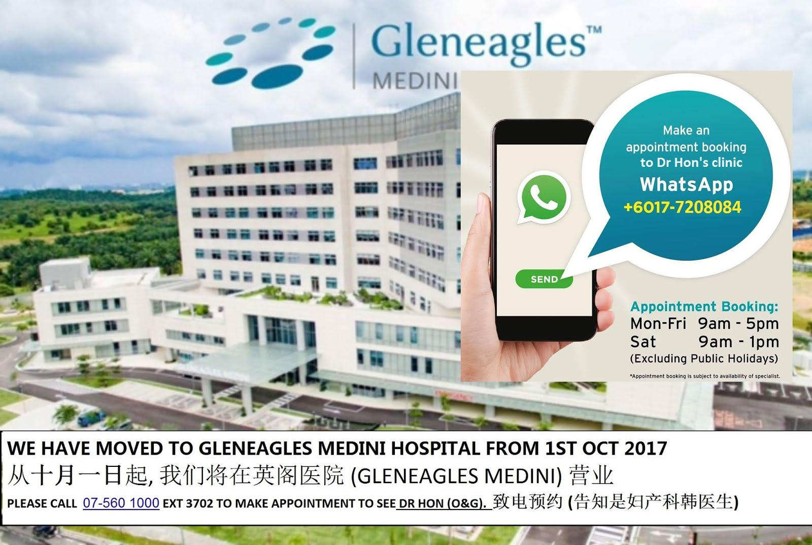 WE HAVE MOVED TO GLENEAGLES MEDINI HOSPITAL FROM 1ST OCT 17