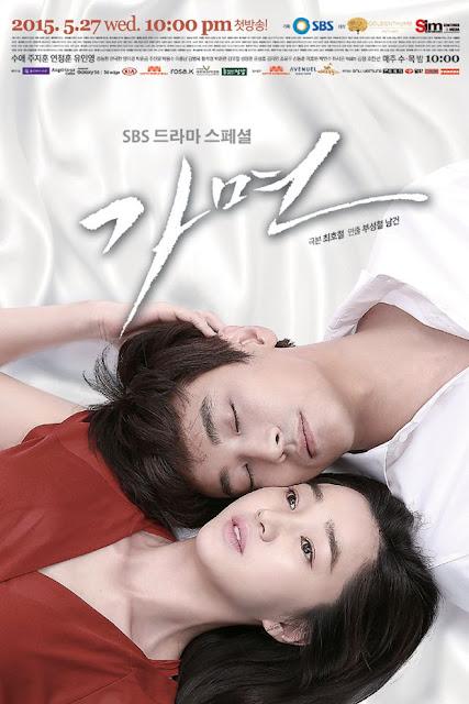 Mask+ Soo Ae+ jo Ji Hoon