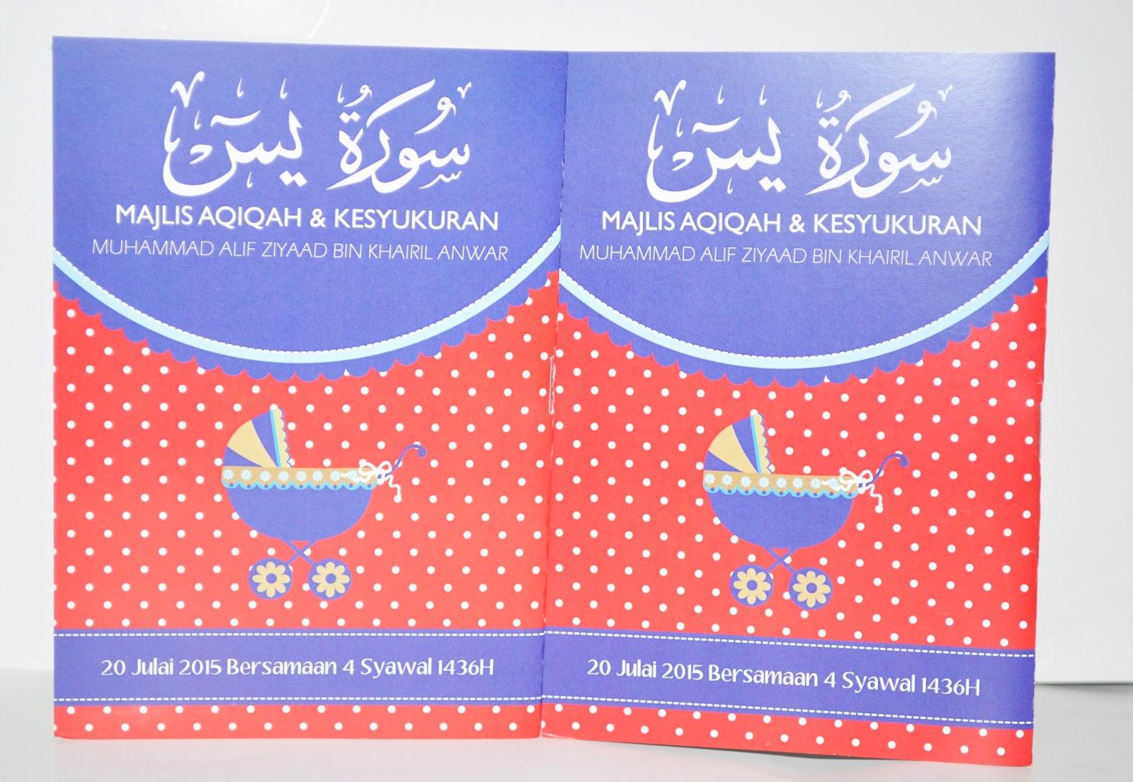 PERSONALISED/CUSTOM COVER YASIN UNTUK MAJLIS AQIQAH DAN