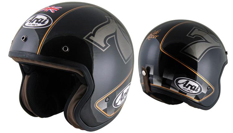 racing helmets garage arai freeway 2 2012. Black Bedroom Furniture Sets. Home Design Ideas
