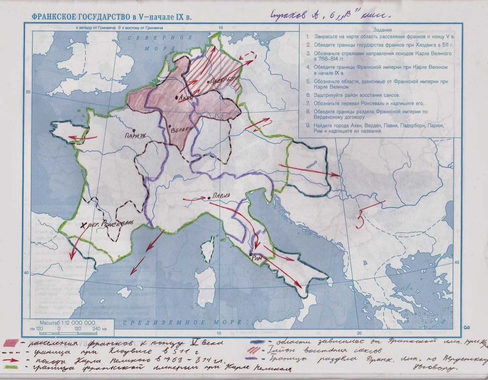средних 6 класс карты контурные истории веков по атлас гдз
