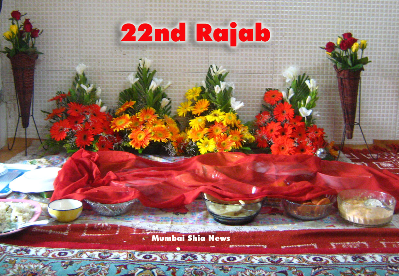 Simple Rajab Eid Al-Fitr Greeting - Koonda  Perfect Image Reference_1787 .jpg