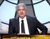 برنامج العاشرة مساءاً مع وائل الإبراشى حلقة الأربعاء 22-4-2015