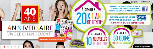 Jeu BUT: 530 lots à gagner ! 10 voitures Peugeot 107 + 500 cartes cadeaux + 18 loyers à gagner