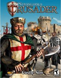 Stronghold Crusader Logo