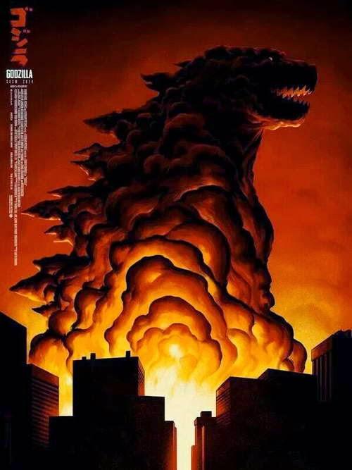 Mondo Godzilla promo poster