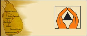 logo Central Cultural Fund Sri Lanka, hands are covering, protecting a triangle
