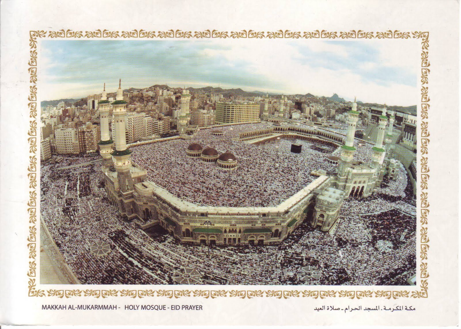 prayer times mecca