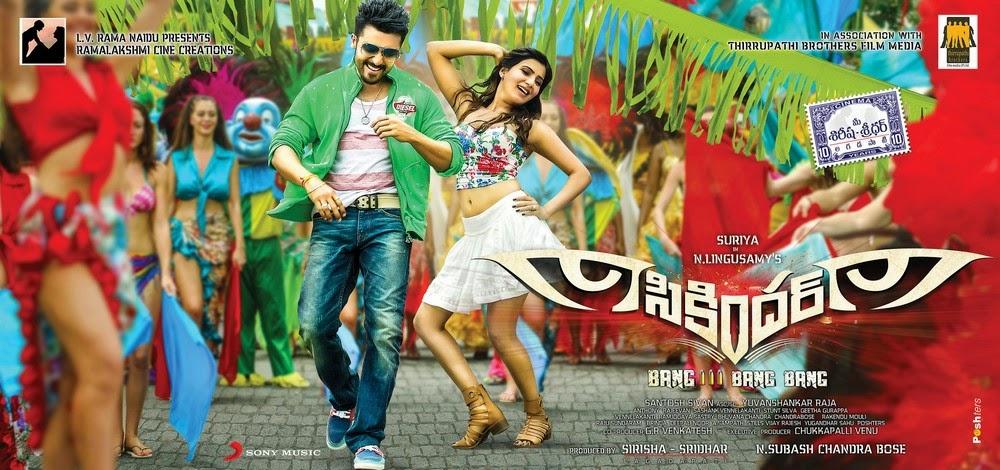 Sikandar Telugu Movie Full Songs (2014)