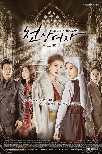 Daftar Drama Korea 2014
