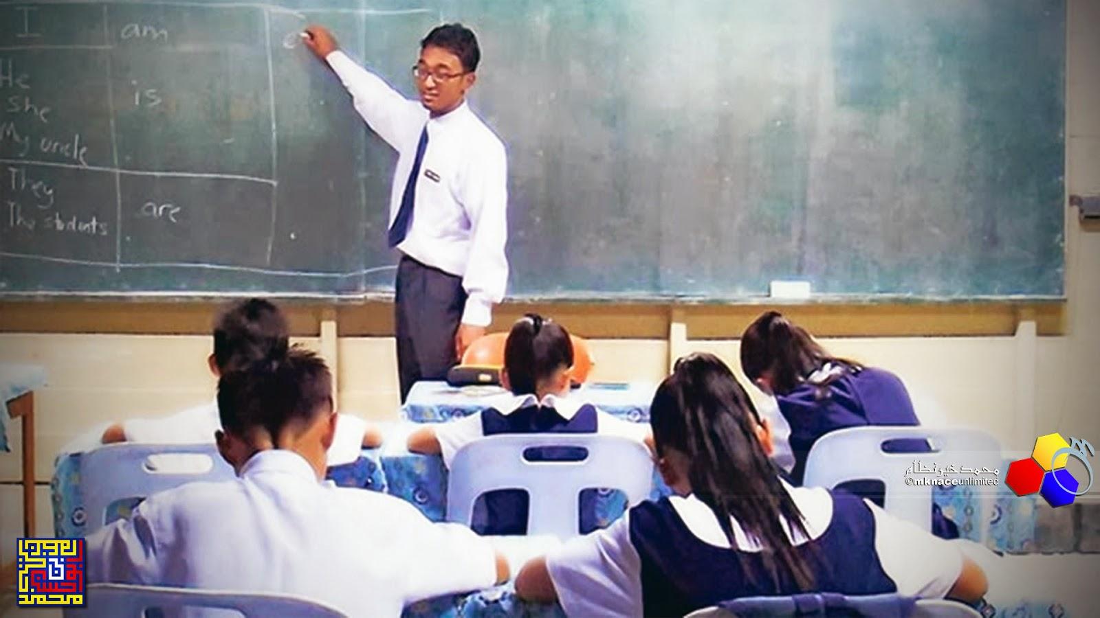 Semakan Tawaran Ke Program Persediaan Ijazah Sarjana Muda Perguruan PPISMP bagi Program Calon Guru Tajaan KPM Lulusan SPM Ambilan Jun 2014 Gantian 1