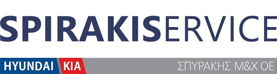 SPIRAKIS SERVICE | Εξειδικευμένες Εργασίες HYUNDAI και KIA | Service, Φανοποιία, Ανταλλακτικά