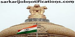 Sarkari Job Notifications