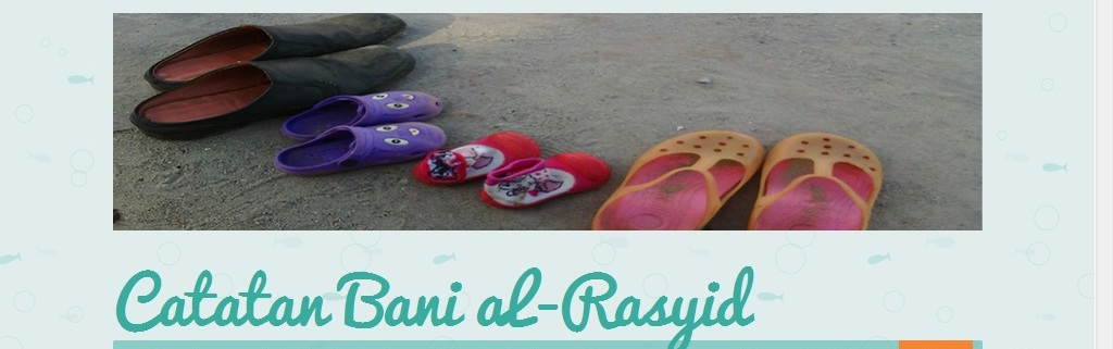 Catatan Bani aL-Rasyid