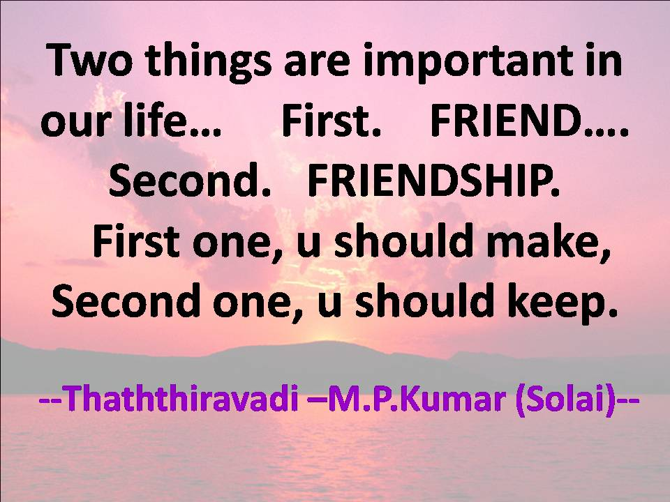 friendship sms super tamil sms tamil sms collections sms for