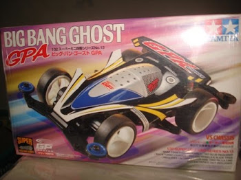 BIG BANG GHOST GPA 75K