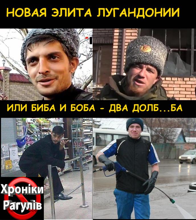 """""""Гиви - герой, Украина - террорист"""", - боевики проводят активную пропаганду в школах оккупированного Донбасса - Цензор.НЕТ 5175"""