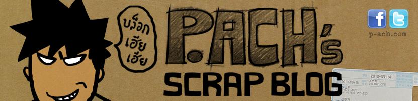 P.Ach's scrap blog
