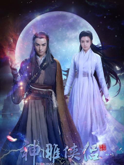 Tân Thần Điêu Đại Hiệp  - The Romance Of The Condor Heroes (2014)