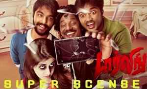 Darling (2015) – Super Scenes | G. V. Prakash Kumar | Nikki Galrani | Karunas | Bala