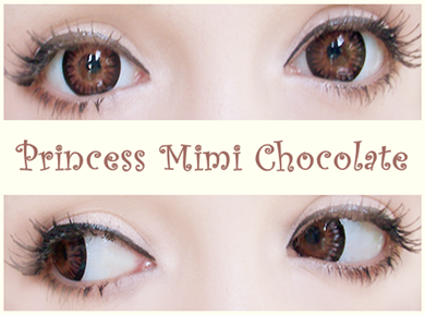 Enhance your Gyaru-Self with Princess Mimi Chocolate Brown