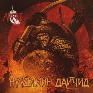 Аравт (Aravt), Melodic Folk Death Metal from Mongolia, Нүүдлийн дайчид, Nomadic warriors