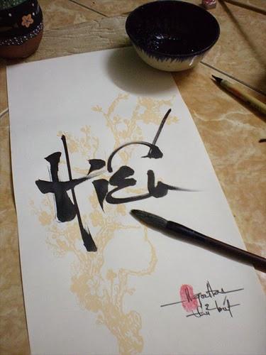 Thư pháp về chữ HIẾU đẹp và ý nghĩa nhất