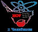 Научное общество учащихся в г.Челябинске