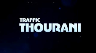 Traffic Thourani - Full Manipuri Movie