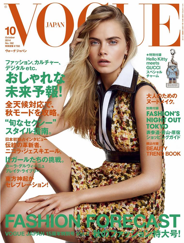 Cara Delevingne - Vogue Magazine, Japan, October 2014