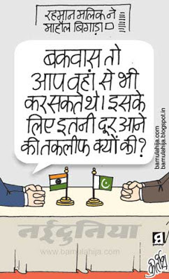 rahman malik, Pakistan Cartoon, Terrorism Cartoon, indian political cartoon