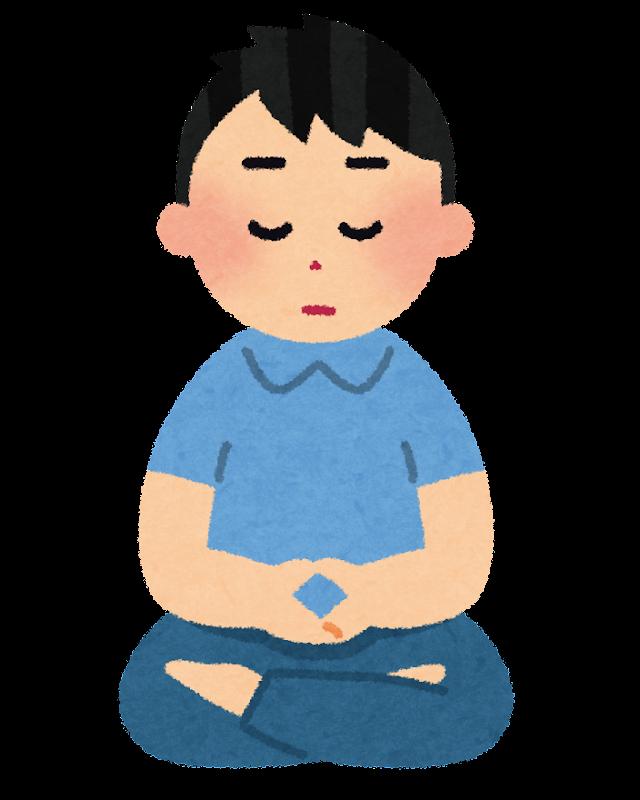 ひらがな 50音 ひらがな : 座禅を組む男性のイラスト ...
