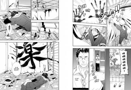Critique Manga, Ki-oon, Manga, Barakamon, Manga, Satsuki Yoshino,