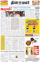 Download Dinamalar 27-11-2012 | Dinamalar 27-11-12 p...