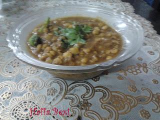 Chanay ki daal | | Chick peas | Egg | Lentil |Pulses