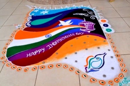 Indian Independence Day Rangoli Designs