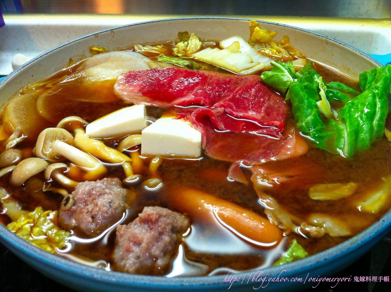 鬼嫁料理手帳: 簡易赤味噌火鍋(附食譜)