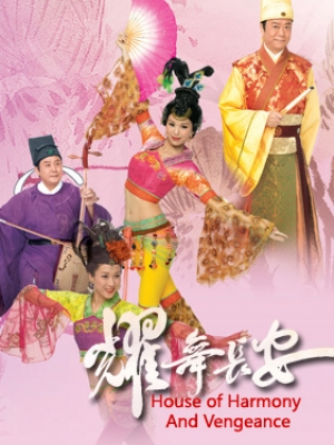 Diệu Vũ Trường An FULL - House of Harmony and Vengeance (2012) - FFVN - (30/30)