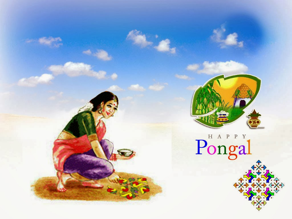 Tamil Pongal 2014 Quotes Wishes Sms Pongal Greetings Cards