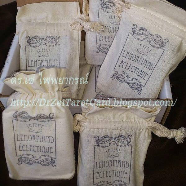 Lenormand Éclectique card decks bags ถุงใส่ไพ่ กล่องใส่ไพ่ยิปซี ไพ่ทาโรต์ ไพ่ป๊อก หมอดูไพ่ ดูดวงไพ่ฟรี ไพ่ยิปซี