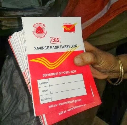 Sa tirur - Open post office savings account ...