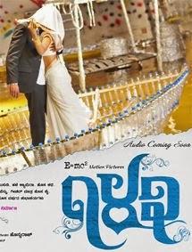 143 Kannada Movie Trailer