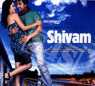 Shivam (2011) movie wallpaper{ilovemediafire.blogspot.com}
