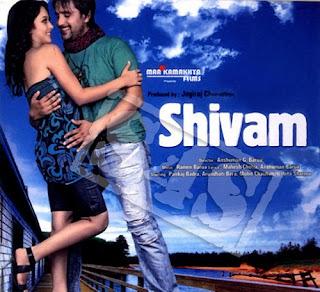 Shivam (2011) movie wallpaper{ilovemediafire.blogspot.com}
